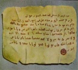 surat nabi